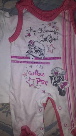 Пісочник і комплект для дівчинки Турція