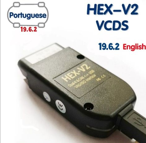 VCDS versão 19.6.2 Portuguêsp/Inglês - VAG-COM diagnóstico auto 2019