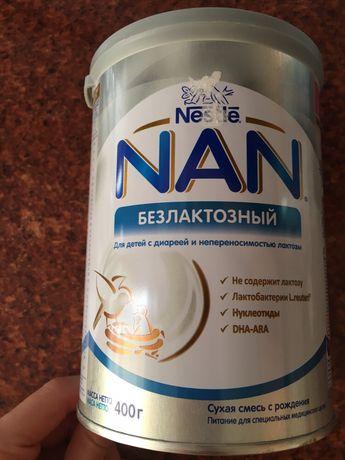 Суміш дитяча Nan безлактозна// 400г