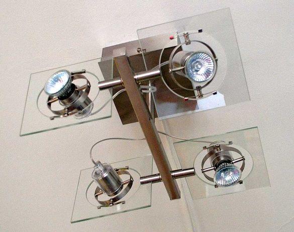 Lampy reflektory
