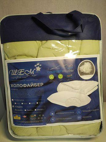 Одеяло холофайбер ковдра