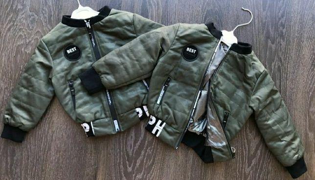 Куртка для мальчика, детский бомбер