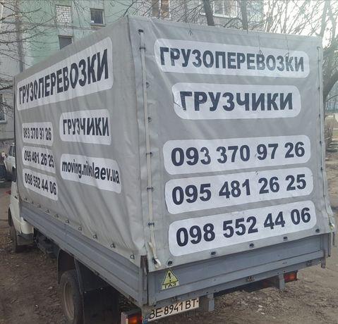 Грузоперевозки. Услуги грузчиков. Перевозка мебели.Квартирный переезд.