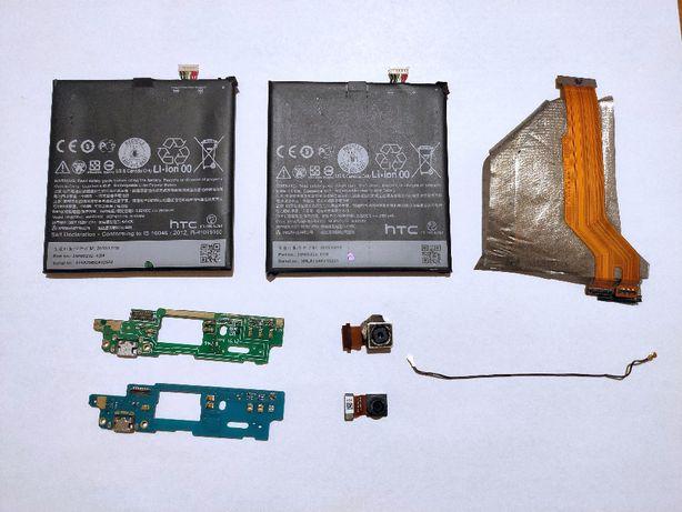 Części do HTC Desire 820 bateria gniazdo taśmy aparat taśmy antena