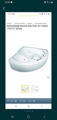 Продам гидромассажную ванну