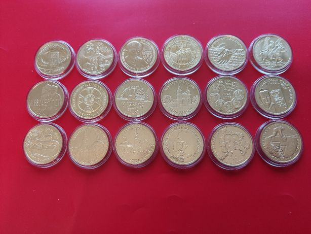 2009r.Kompletny rocznik 18 monet 2zł GN