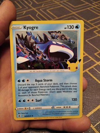 Karty pokemon Kyogre holo