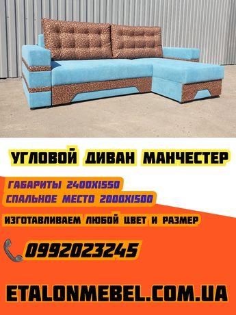Диваны любой цвет любой размер диван для гостиной производитель