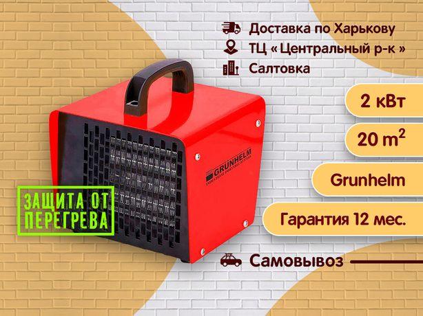 Пушка тепловая 2 кВт керамическая, GRUNHELM,грюнхелм РТС-2000