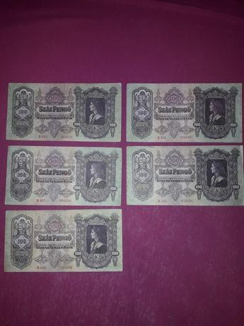 100 Пенго на выбор