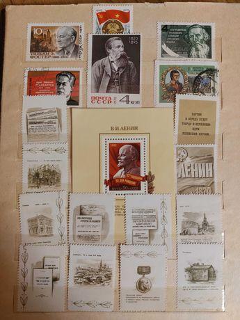 Коллекция почтовых марок СССР и разных стран