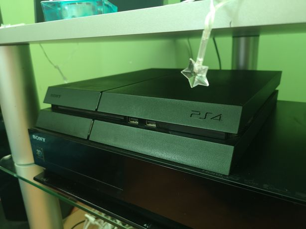 PlayStation 4 1TB Super Zestaw z 16 grami i 3 padami