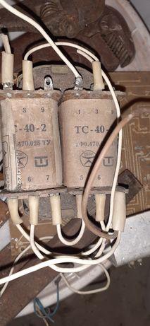 Трансформатор ТС-270-1 ТС-250-2м