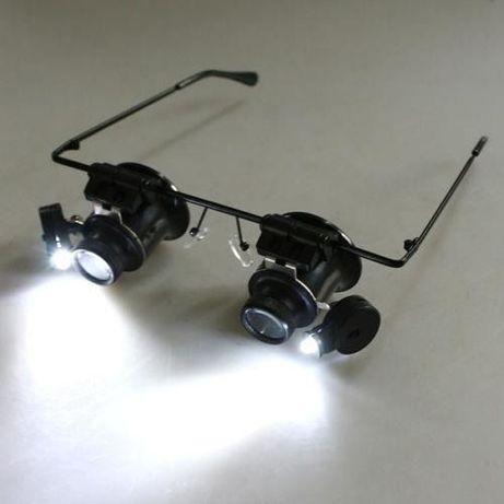 Okulary Zegarmistrzowskie Lupa 20x LED