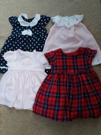 Детский мир.платье