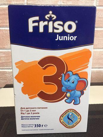 Продам молочко Friso Junior 3
