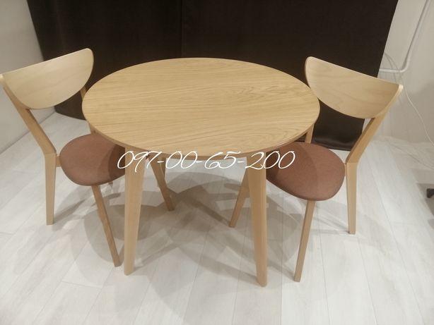 Комплект стол и стулья Бук Новые со склада в наличии!