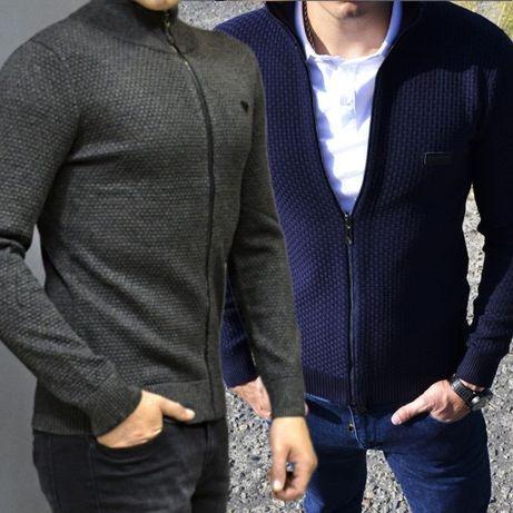 Мужской свитер на змейке Armani серый, Кардиган Рrada На Молнии синий