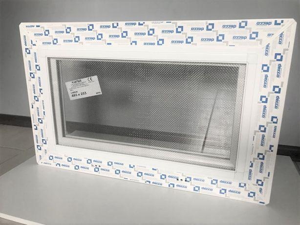 Okna Gospodarcze 843x600 WYPRZEDAŻ Z MAGAZYNU