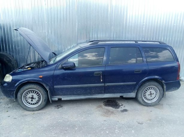 Продаю на запчастини або цілу Opel Astra G