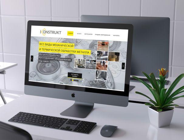 Дизайнер, графический дизайнер, реклама, логотип, сайт, баннер