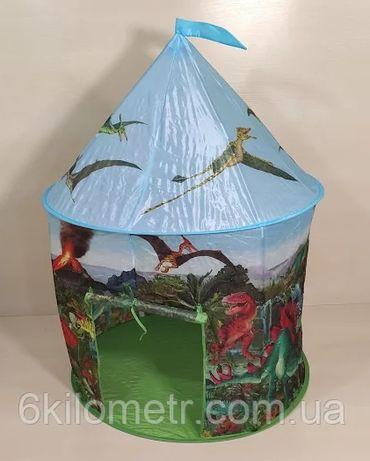 """Детская палатка для мальчика """"планета динозавров"""""""