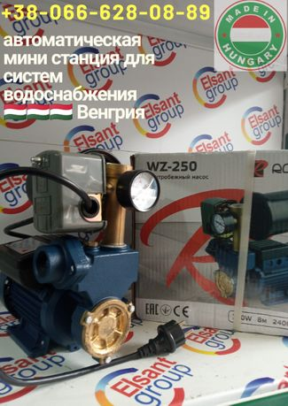 Насос станция для воды полива увеличение давленияWZ-370 ROSA-Венгрия