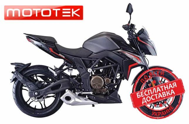 Мотоцикл VOGE 300R (LONCIN LX300-6 CR6) Доставка! Кредит! Гарантия!
