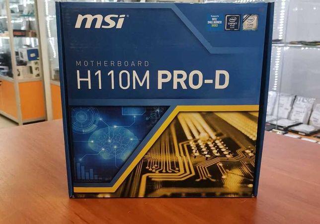 MSI для 1151 в идеале