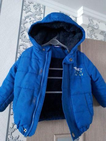 Куртка Ліпілу тепла, та жилетка