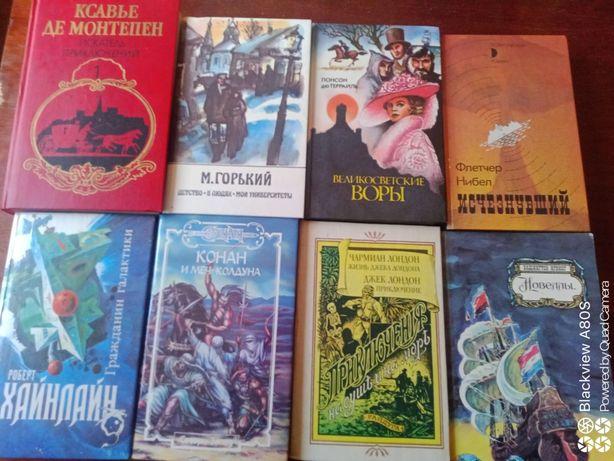 Продам книги различной тематики