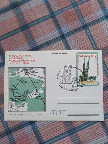 Kartka Pocztowa - 40 Rocznica Bitwy nad Brandwia w Lasach Janowskich.