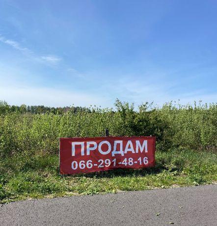 ТЕРМІНОВО !!! Продам Земельну ділянку 0,25 га під будівництво