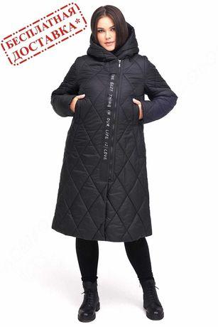 Пальто 957 от производителя
