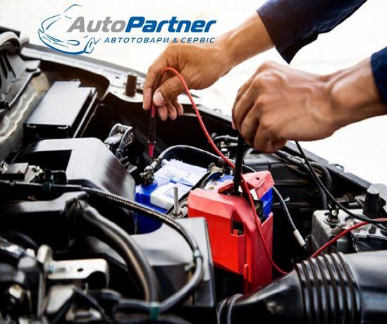 Акумулятор для авто, АКБ, доставка та заміна.