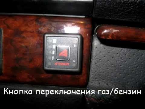 Комплект ГБО 4 под ключ KME nevo KME silver ALEX баллон на 50 литров