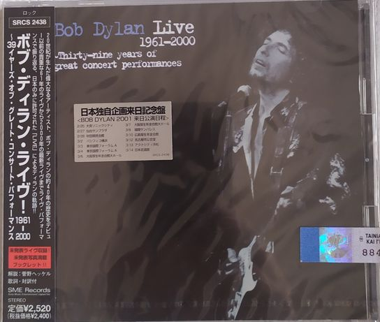 CD Bob Dylan - 39 Years of Great Concert Performances