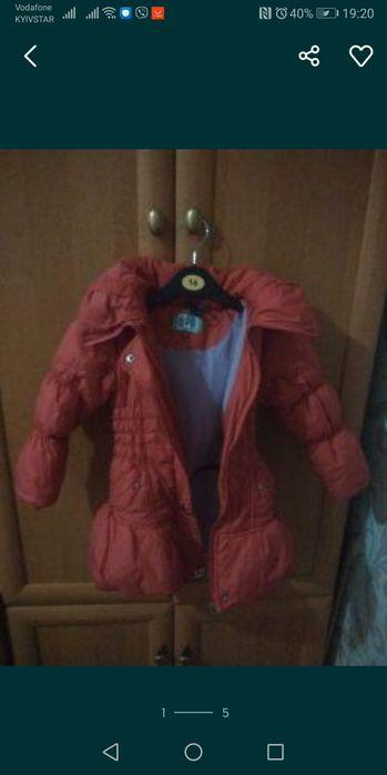 Куртка зимова дитяча Хмельницкий - изображение 1