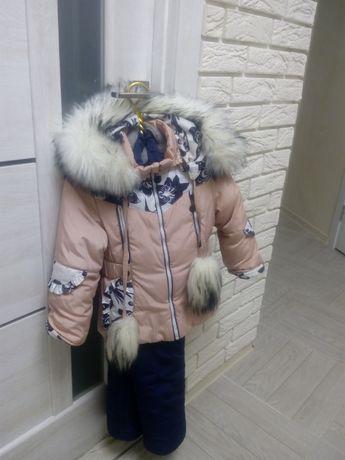 Зимовий комплект,костюм
