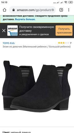 Ботинки , сапожки замшевые осенние