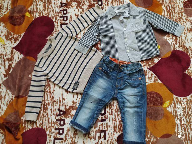 Джинсы, свитшот, рубашка для мальчика