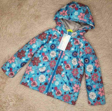 Демі курточка для дівчинки