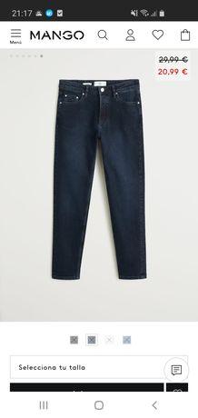 Продам джинсы Mango