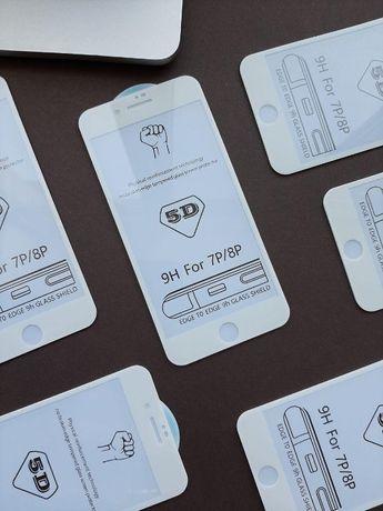 Защитное стекло 3d/3д для iPhone 6/6s/7/7+/8/8+