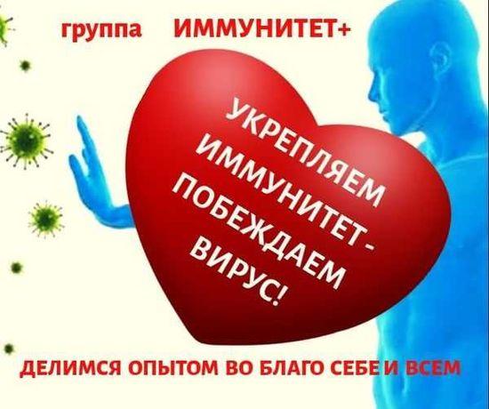 Психолог-психотерапевт. Умножение ресурса. Винница, Киев, онлайн