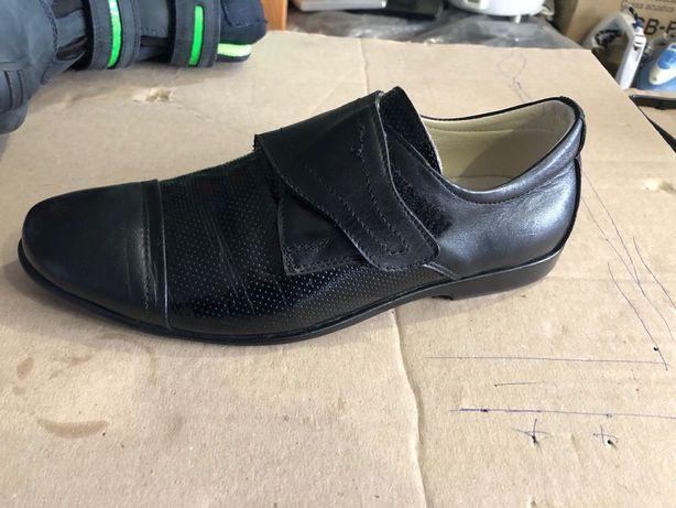 Туфлі для хлопця