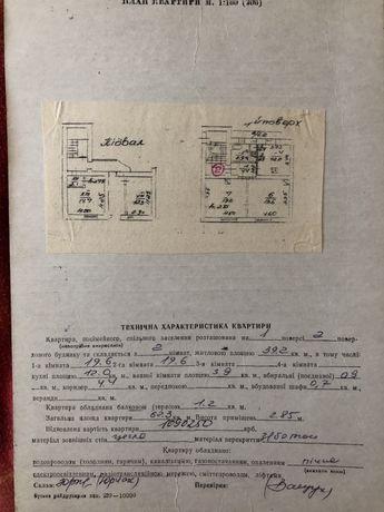 2 кімнатна квартира вул.Сорохтея(початок вул.Шевченка)