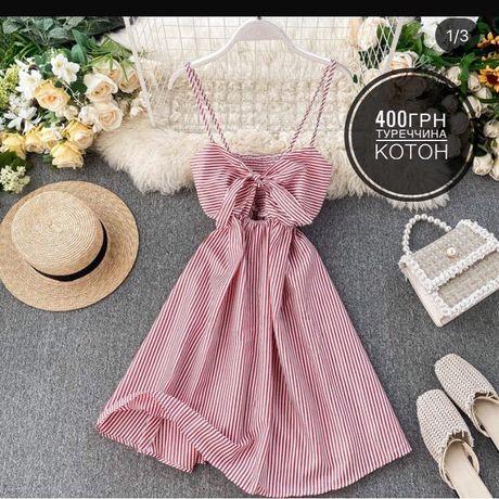 Одяг жіночий