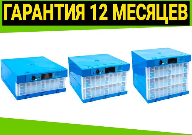 Инкубатор полный автомат. Говорун - 112/128/192 яиц, выгодная цена!