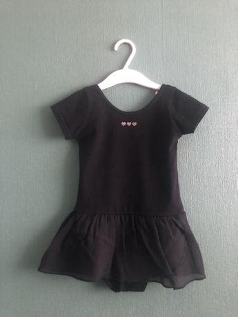 Sukienka / body czarne do baletu / tańców cool club rozmiar 116